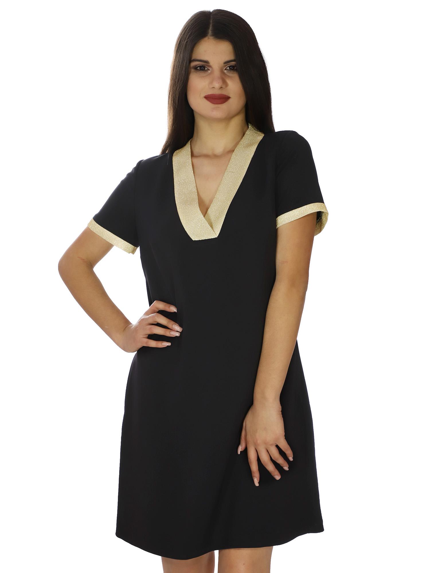 44581ade2a4 FOREL ΦΟΡΕΜΑ ΚΟΝΤΟ – ParousiaFashion.gr   Το Απόλυτο Eshop Γυναικείων  Ρούχων & Αξεσουάρ